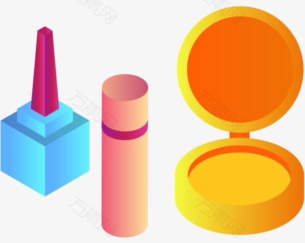 立体化妆品图标素材