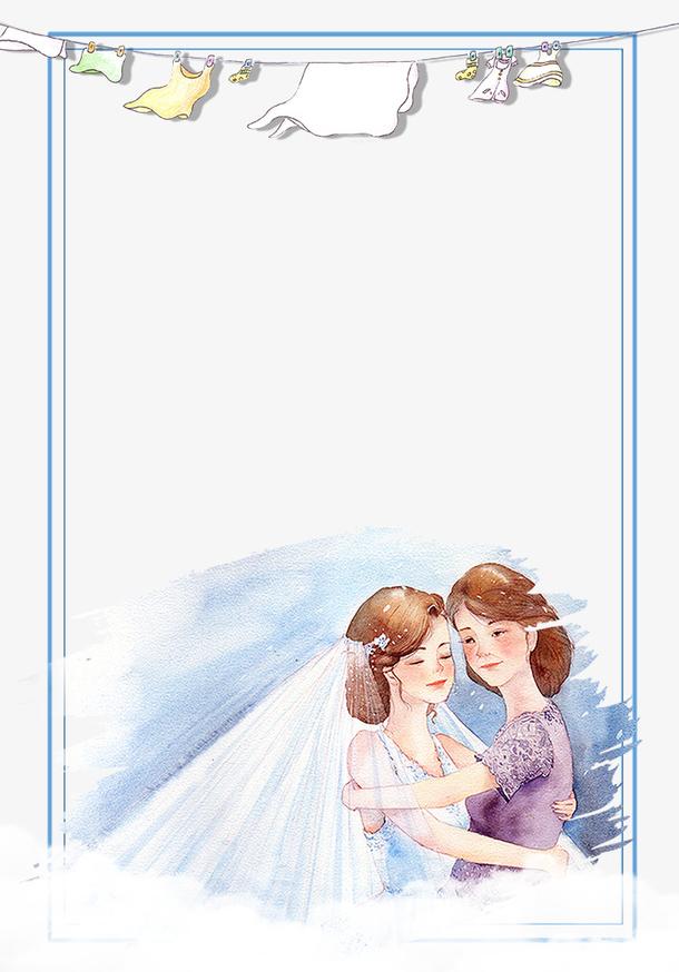 感恩母亲节纯白主题温馨边框