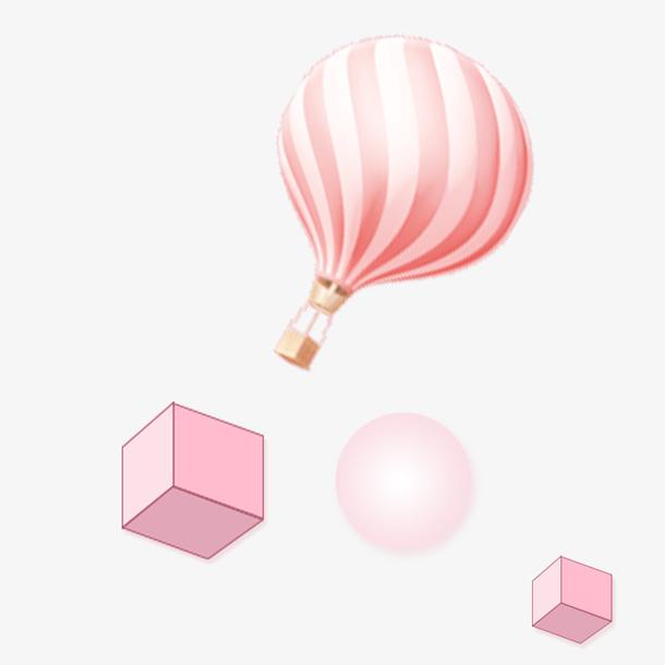 粉色装饰素材