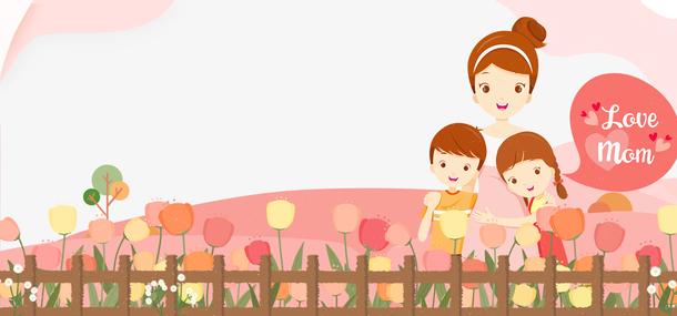 母亲节粉色卡通边框