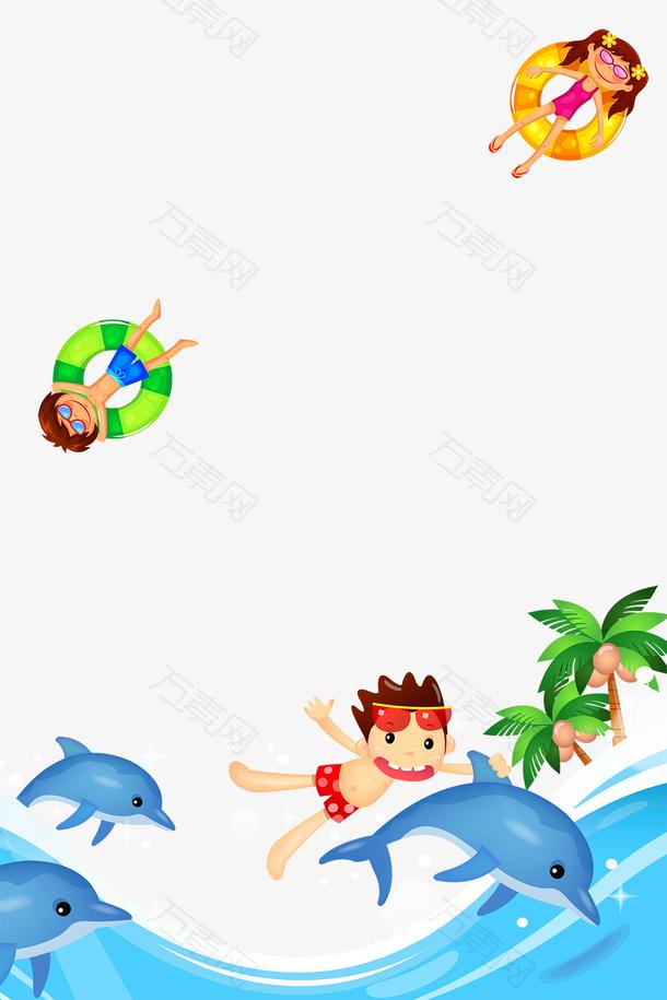 游泳健身游泳比赛PSD分层儿童
