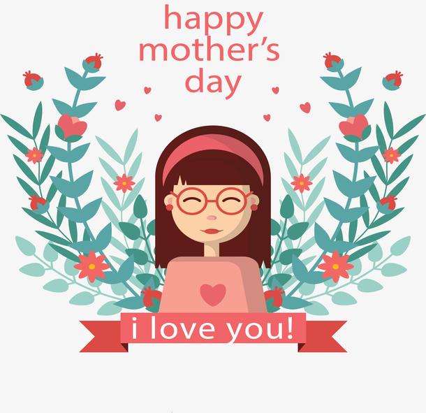 我爱你妈妈母亲形象