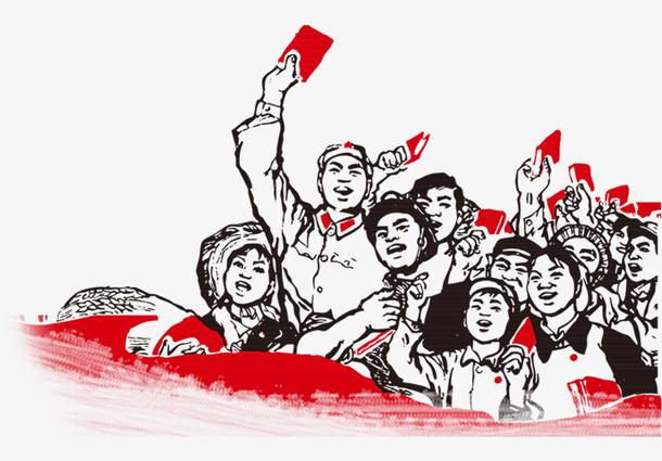 51劳动节 劳动人民集体