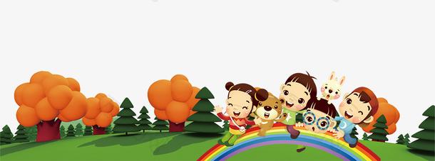 卡通可爱人物彩虹