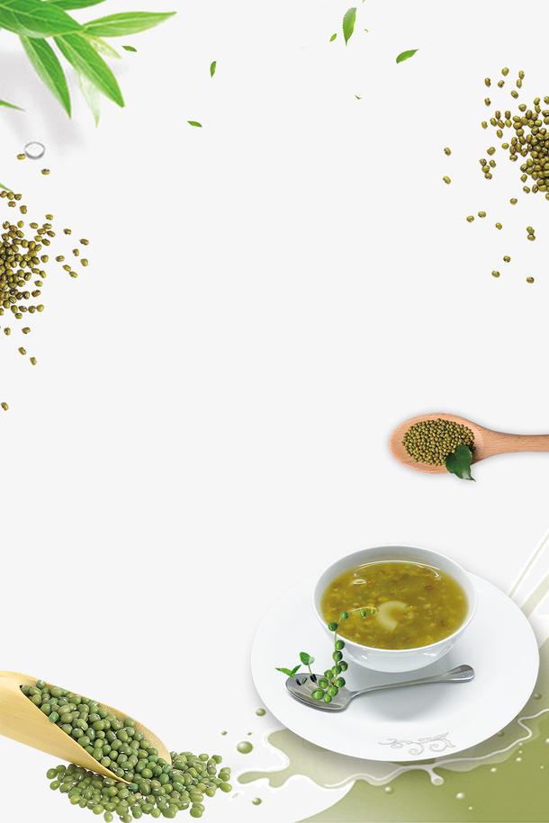 夏天绿豆冰沙背景海报边框