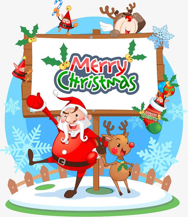 圣诞节快乐海报设计