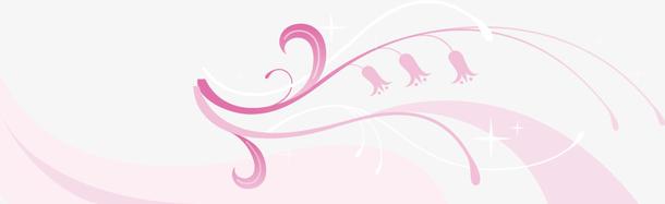 粉色底纹装饰,淘宝素材,粉色,