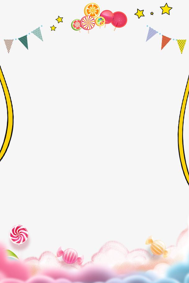 儿童节快乐童话主题边框