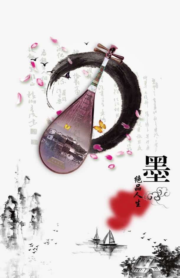 中国风传统水墨文化