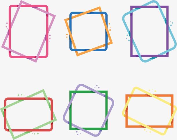 彩色嵌套线条边框