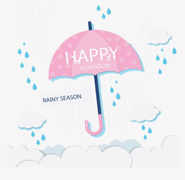 雨季下雨粉色雨伞