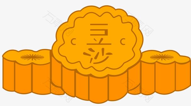 豆沙味道矢量卡通月饼