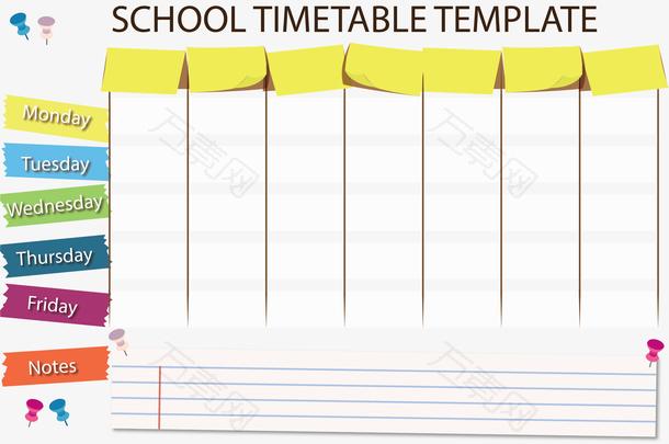 彩色标签开学课表