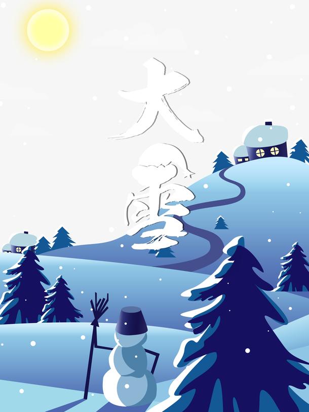 大雪雪人树月亮雪花