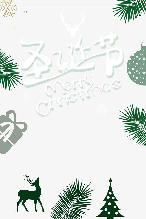 圣诞节雪花麋鹿树叶