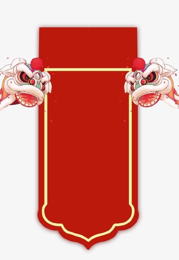 红色背景龙抬头吊旗