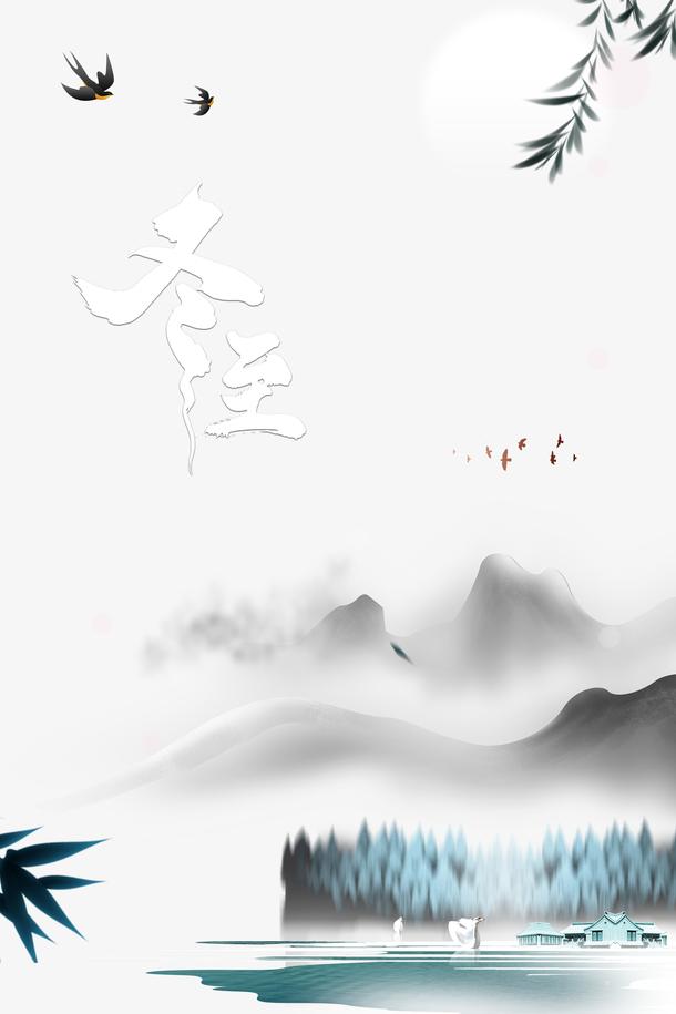 冬至冬天树枝燕子山湖面