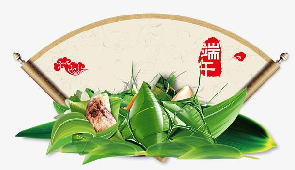 端午节中国风插画