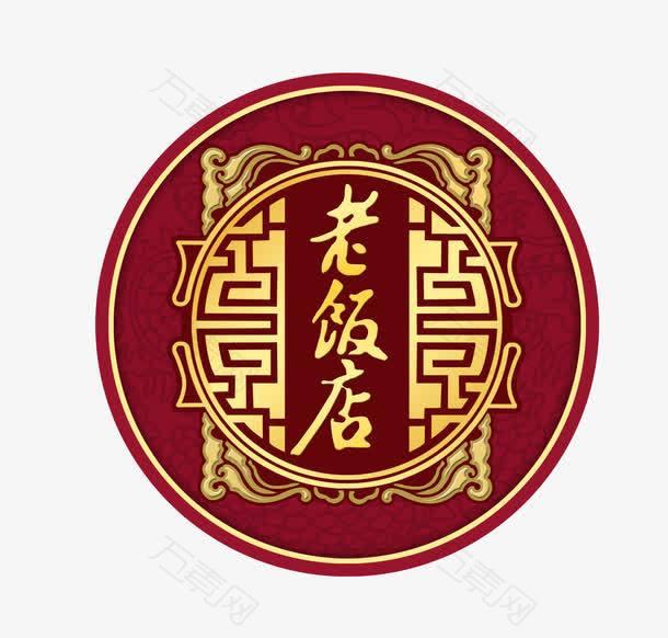 红色中国风金色花纹圆形图腾