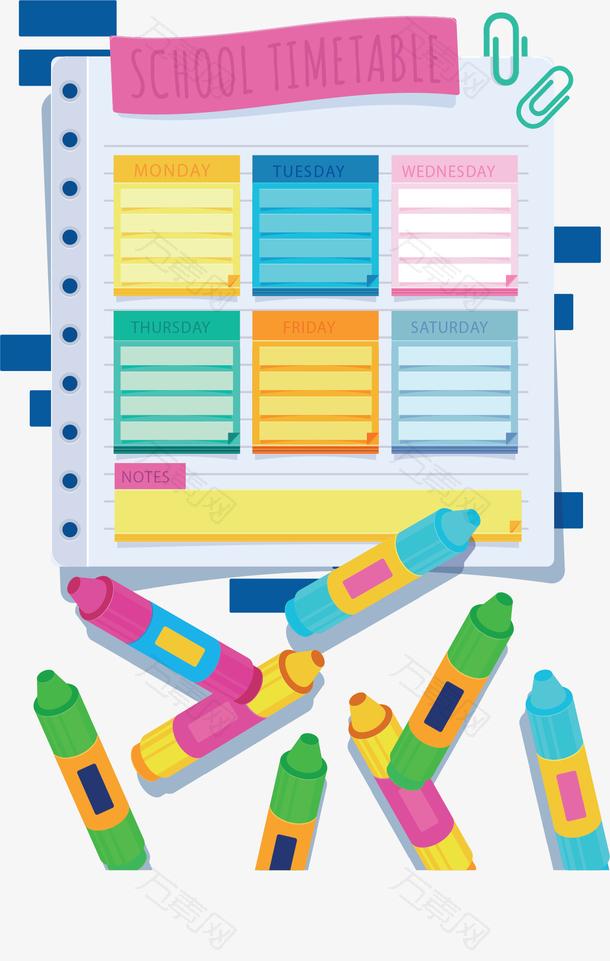 彩色蜡笔开学课表