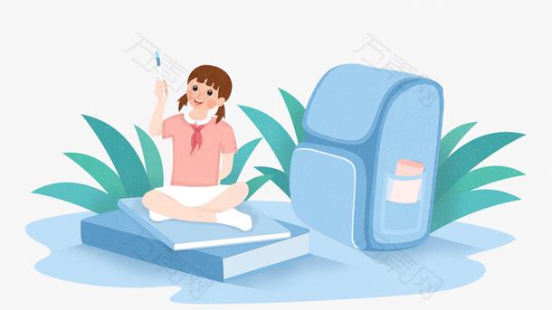 免抠卡通开学季坐在书本上的女孩