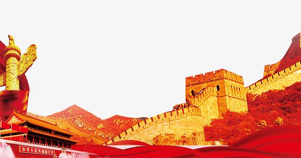 红色党建建军节广告