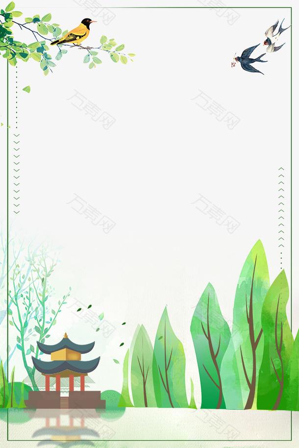 二十四节气之春分春天景色边框