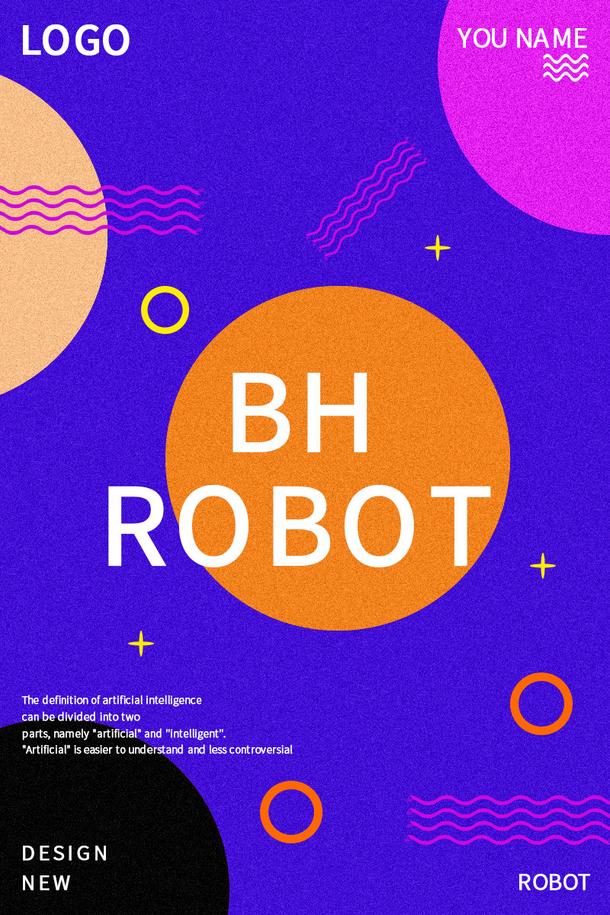时尚科技背景海报图片