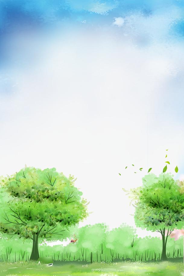 春季手绘树木与蓝天装饰边框