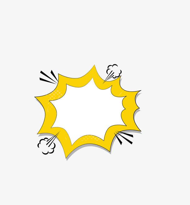 黄色边框促销爆炸贴