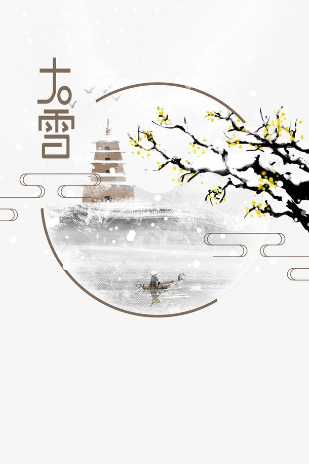 大雪树枝雪花湖面塔