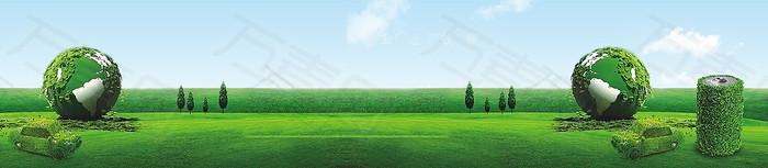 科技环保地球背景banner