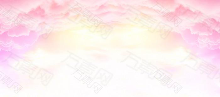 简约梦幻彩色云背景