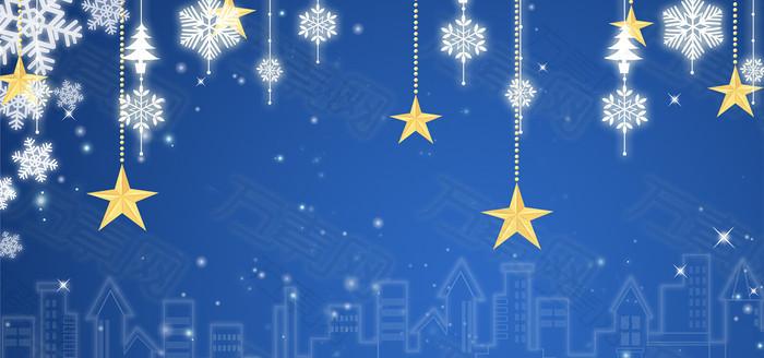 蓝色圣诞素材星空背景banner