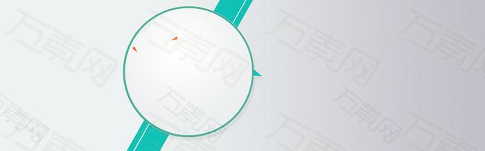 电商服饰多边形背景banner