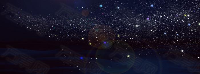 炫彩星空背景