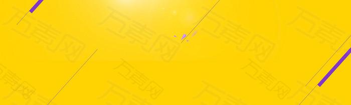 黄色扁平化背景