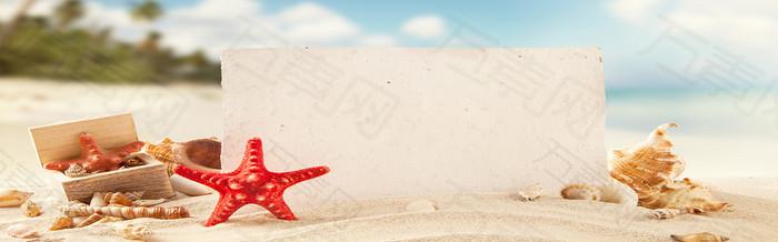 海滩星星背景