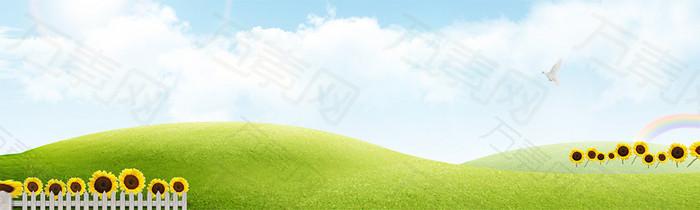 校园展板背景banner图