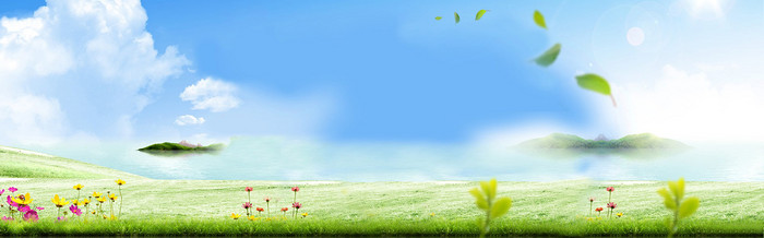 蓝天白云草地海洋背景