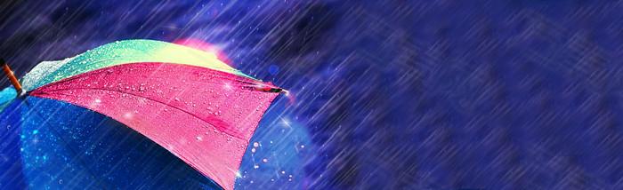 雨季雨伞背景banner