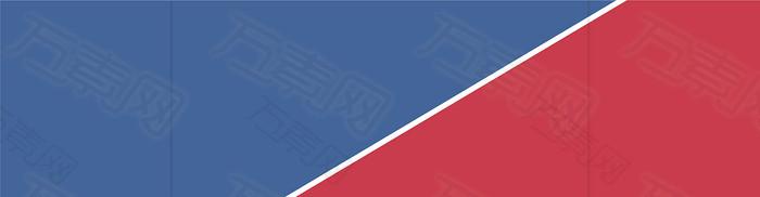 红蓝背景banner