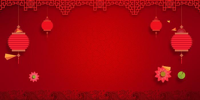 新春年会海报背景素材
