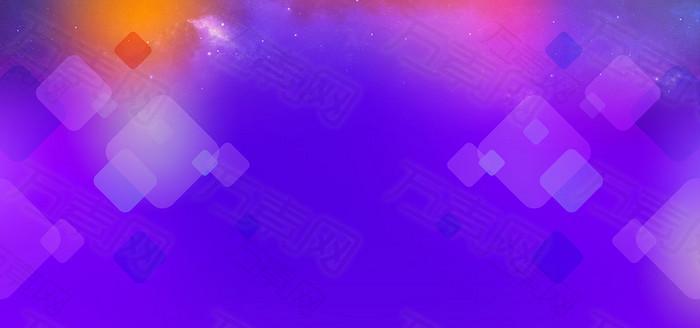 紫色扁平几何背景