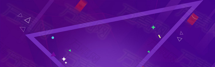紫色促销背景