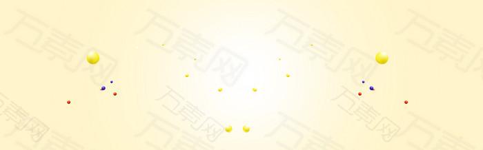 黄色渐变背景