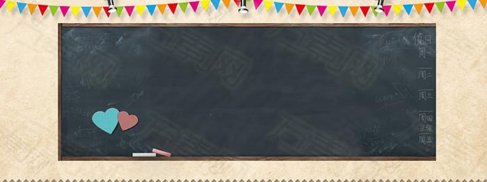 黑板背景图