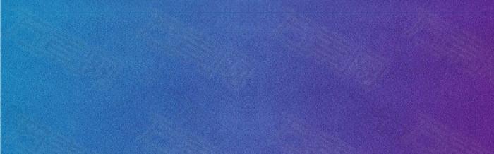 蓝色渐变背景