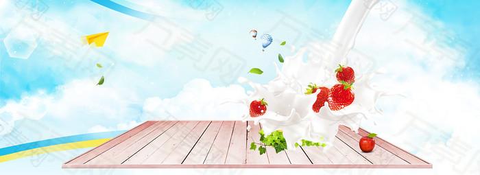 水果网页banner图免费下载