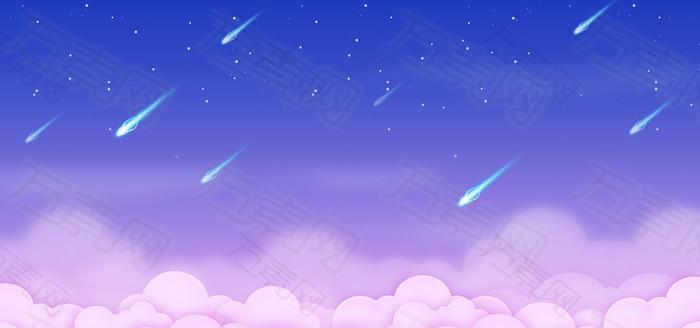流星雨背景